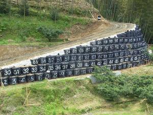 two-ton bag đường đèo