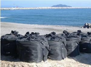 bao địa kỹ thuật two-ton bag
